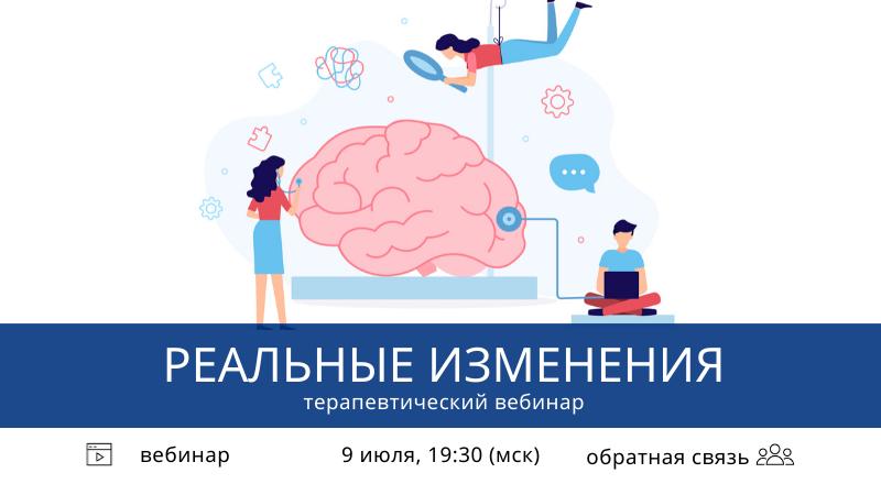 реальные изменения, дофамин, работа мозга